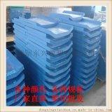 超高分子量聚乙烯板材厂家/UPE板材厂家/聚乙烯板材厂家