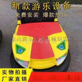 炫酷精美广场儿童电瓶碰碰车游乐北京赛车报价厂家免费安装