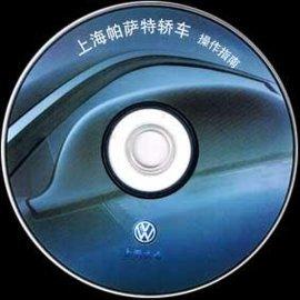 光盘制作(VCD)