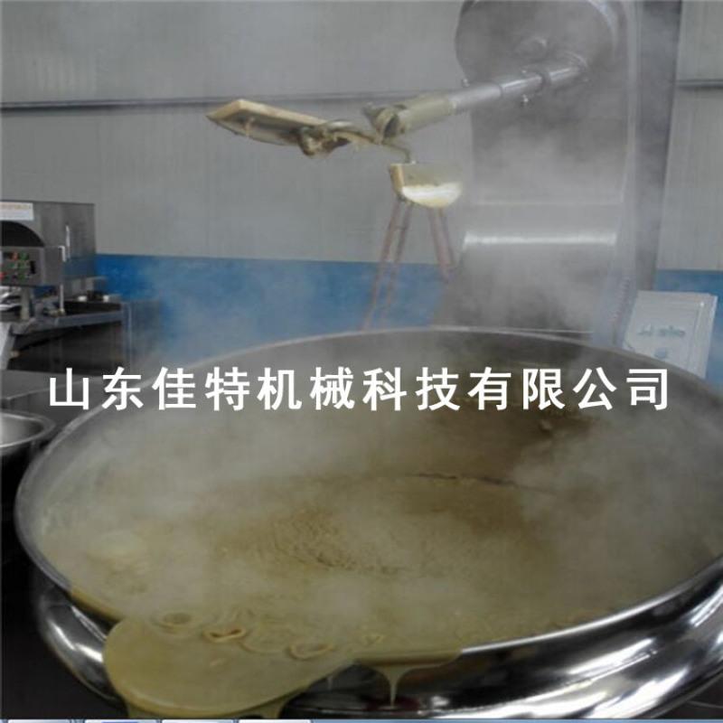 番茄酱炒锅的设计原理