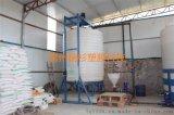陕西瑞杉科技供应10吨外加剂成套复配设备