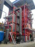 泰安利达25th导热油+蒸汽高效煤粉锅炉