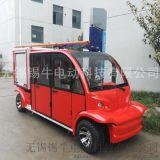 浙江温州四轮电动消防车图片,丽水景区厂区电动消防车生产厂家