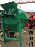 高效大型篩分機|木屑篩分機圖片