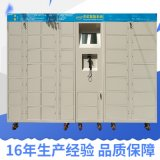 厂家直销智能防潮柜 防静电铁烤漆可移动智能防潮柜