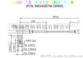 三代测试线MXHQ87WJ3000村田射频线手机测试线