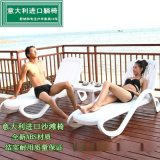 南京白色沙滩椅 游泳池的沙滩椅