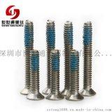 M1.2*6精密螺丝 微型螺丝 超小超细螺丝 定制