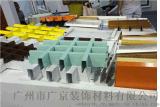 铝格栅厂家销售-铝格栅厂家供应