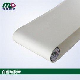 厂家供应定制硅胶输送带耐油耐高温食品级-铭成供应