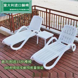 贵阳室外泳池加厚环保塑料沙滩椅
