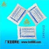 鍋爐清灰劑(WL101-1)