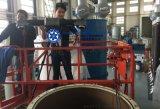 手持式三维扫描仪大型机械油罐扫描逆向