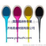 H06-1环氧磷酸锌底漆