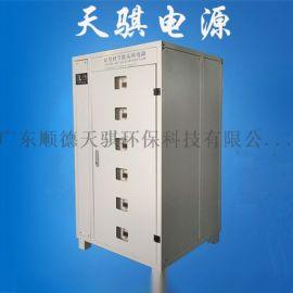 营口铝氧化电源 高频氧化整流柜 硬质氧化电源厂家