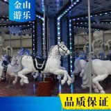 大型旋轉木馬遊樂設備廠家,豪華旋轉木馬價格