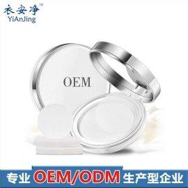 洁面片OEM/ODM上海剑良源头工厂权威工厂值得您信赖剑良供