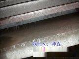 临氢12Cr2Mo1VR舞钢12Cr2Mo1R钢板