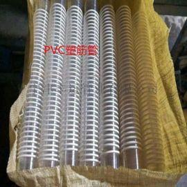 PVC螺旋塑筋管通风排水耐油耐酸碱塑料透明波纹管