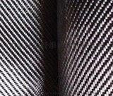 碳纤维编织布 双向3k斜纹布 可定制