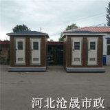 保定景区厕所——河北移动厕所厂家——制作