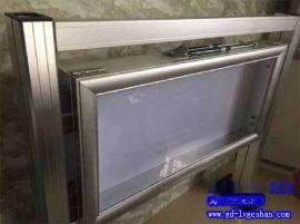 德州铝型材挤压 厂家  工业铝型材 25x75凹槽铝方通扁管 建筑装饰铝型材定做