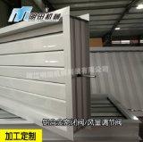 厂家定制 铝合金百叶窗 中空百叶窗 对开多叶调节阀 风量调节阀