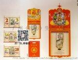 廠家提供廣州越秀檯曆設計|越秀特種紙掛曆圖片