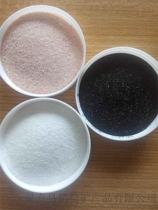 供应雪花白砂 涂料用雪花白砂