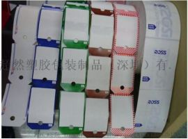 PE/PP合成纸,邮政吊牌合成纸