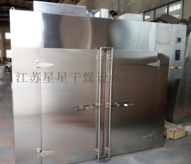 电加热食品热风循环烘箱