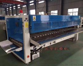 3米全自动工业床单折叠机