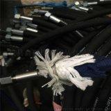 厂家直销蒸汽洗车机专用管 编织胶管洗车管