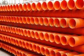 山东CPVC电力管厂家CPVC电力穿线管价格