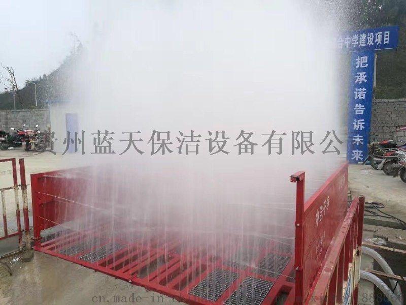 六盤水煤礦工地洗車機 環保沖洗臺