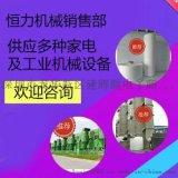 盘式干燥机生产厂家 滚筒式烘干设备