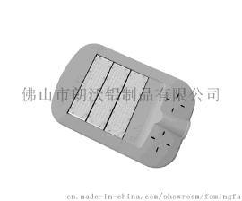 现货供应150WLED路灯外壳套件 3030高光效路灯外壳