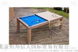立陶宛品牌BILIJARDAI家具台球桌【意大利之家】