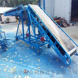 PVC铝型材皮带输送机 大倾角耐磨防滑皮带输送机