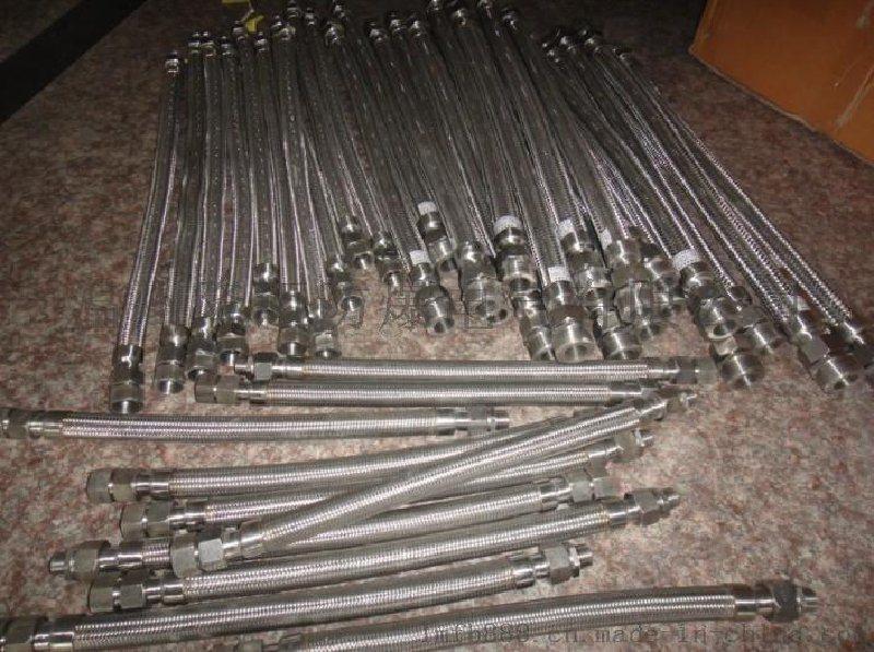 防爆挠性连接管 BNG-X 3/4G*500mm内外螺纹