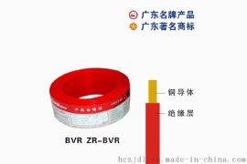 花城牌ZR-BVR2.5铜芯电线