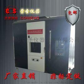 UL1581电线电缆燃烧试验箱 VW-1UL1581燃烧箱