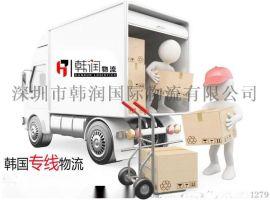 深圳发电商小包到韩国价格|时效|服务|优惠