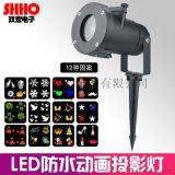 遥控型动画播放模式LED投影效果灯厂家直销