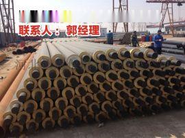 高密度聚乙烯夹克管小区供暖管道