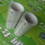 【海南琼海铝合金衬塑管】铝合金衬PP-R管生产