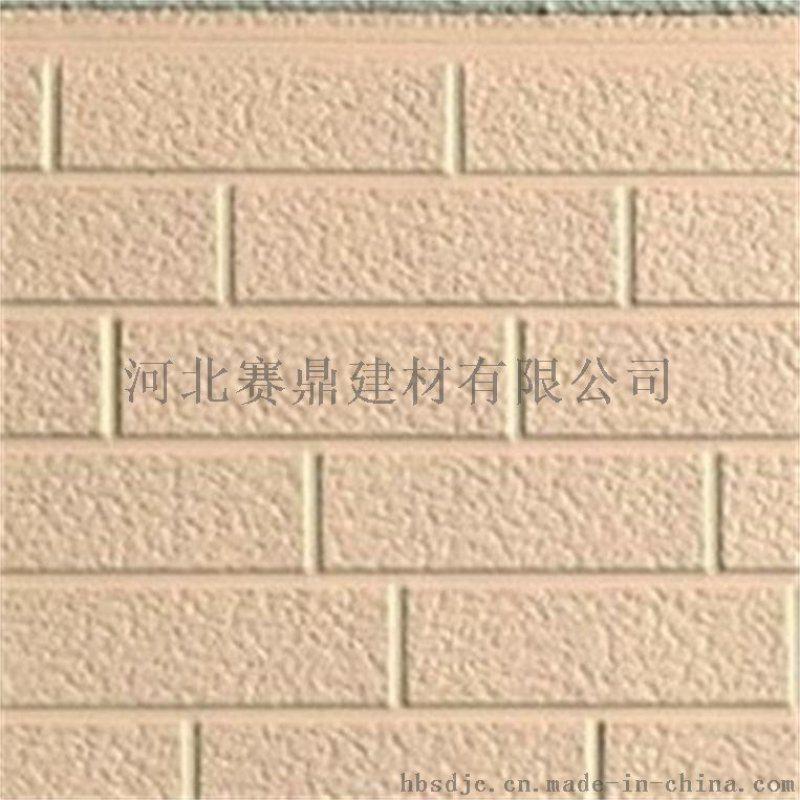 新型 节能 环保装饰板 金属雕花板 AE8-016