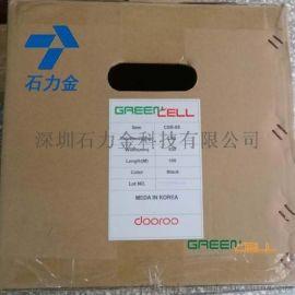 CSR05慢回弹PORON泡棉 电子电器衬垫材料