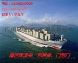 广州到马来西亚海运专线价格广州到马来西亚物流广州到马来西亚货运
