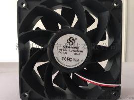 深圳酷宁12038设备机柜直流风扇 厂家直销